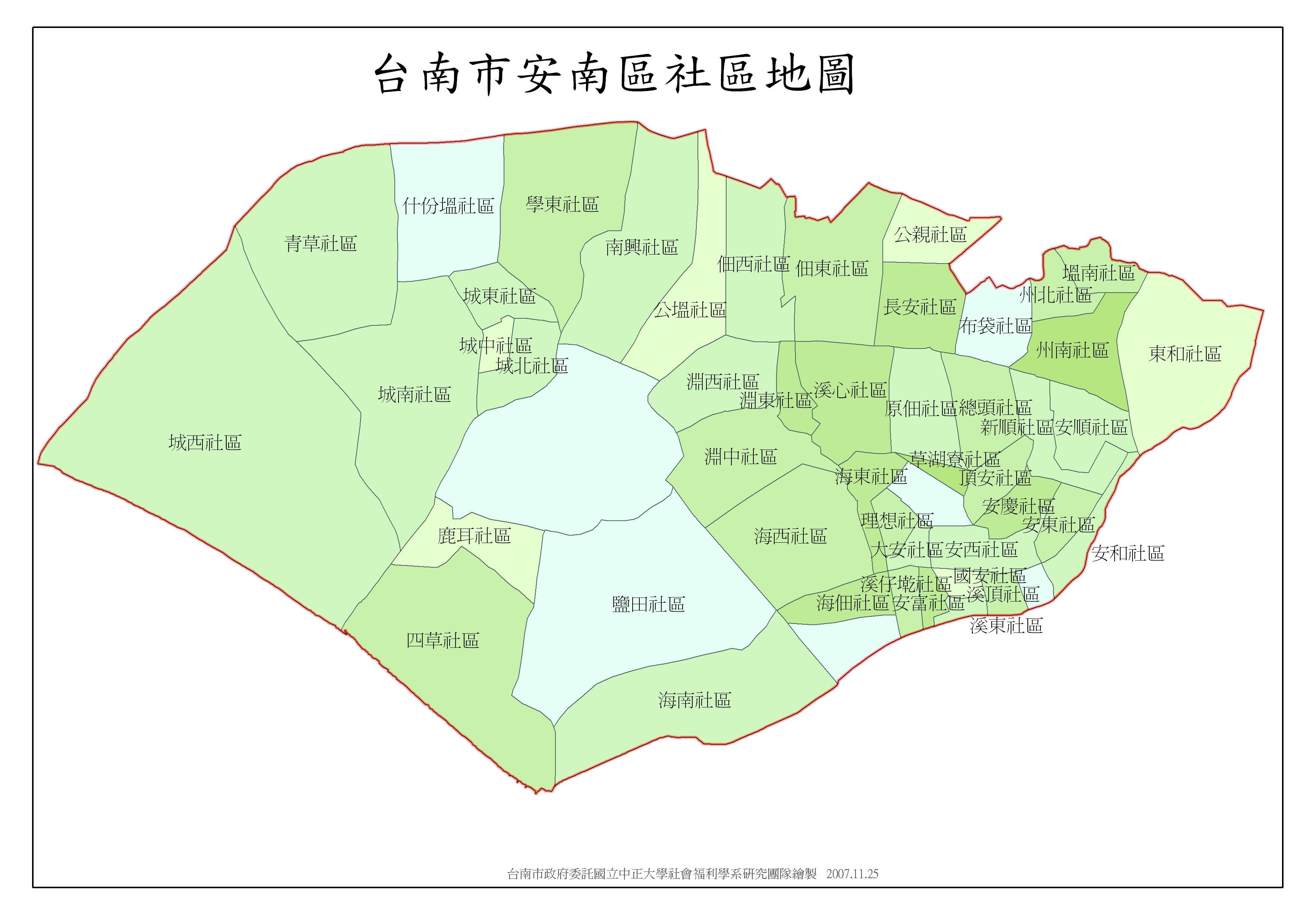 台南市安南区社区地图